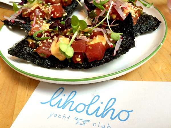 Liholiho Yach Club Review