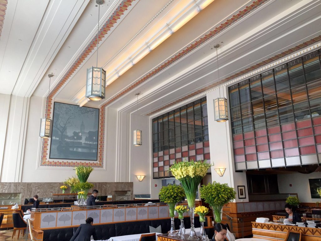 Main dining area at Eleven Madison Park